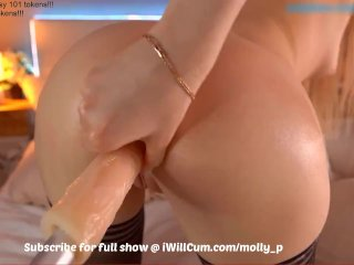 Bubble Butt Beauty Cums Multiple Times on Mechanical Cock